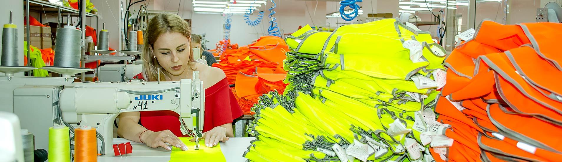 Костромская Текстильная Компания. Сигнальные жилеты оптом