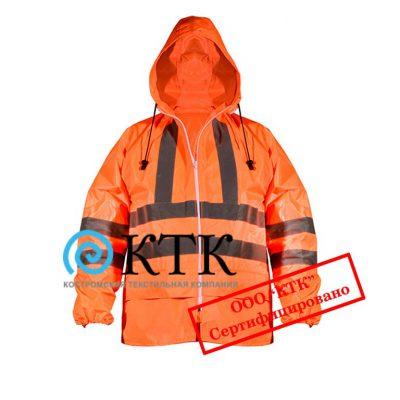 Влагозащитная куртка с СОП